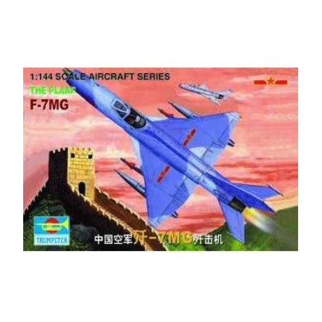 The Plaaf F7MG